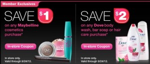 New CVS Beauty Club Coupons = Dove products for $0.90! - Raising Whasians