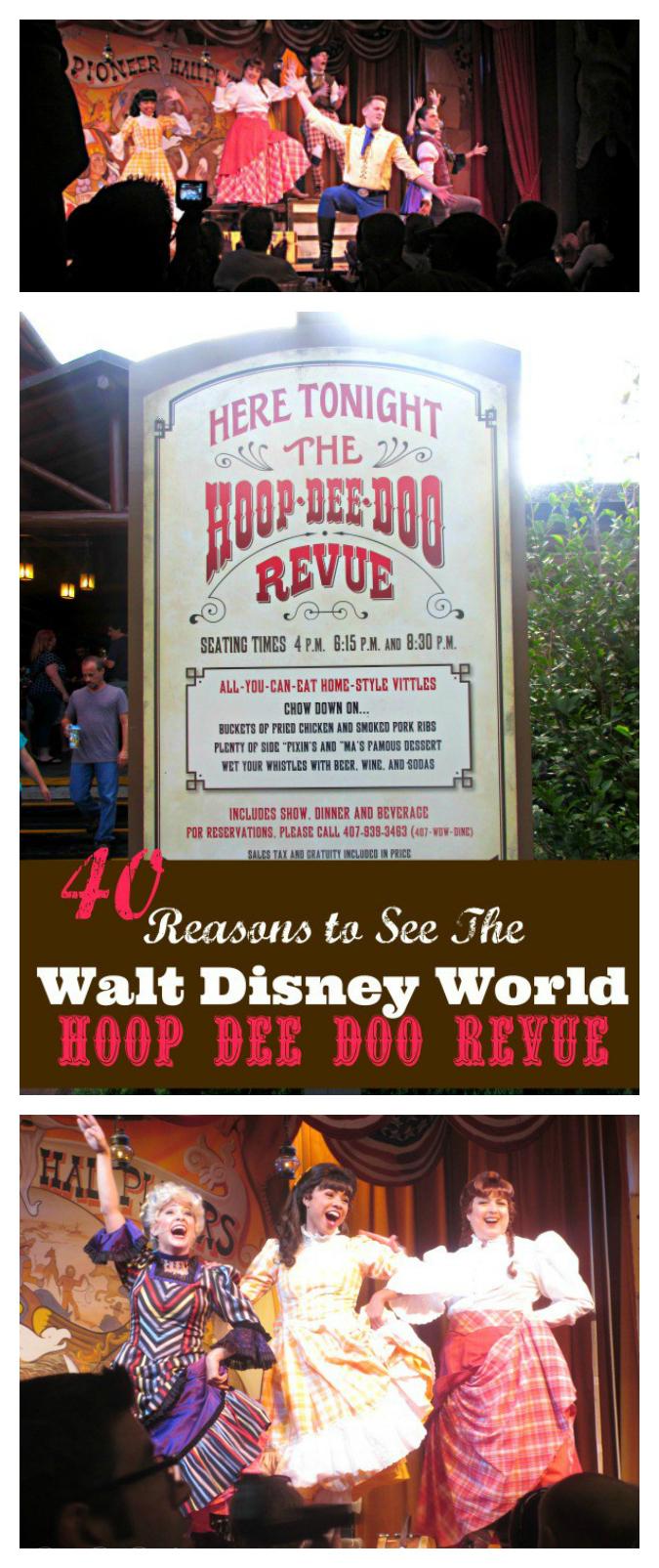 Hoop dee doo tips