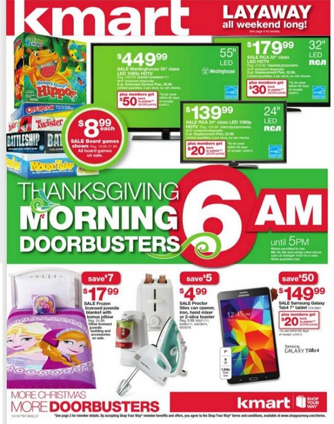Kmart Thanksgiving doorbusters