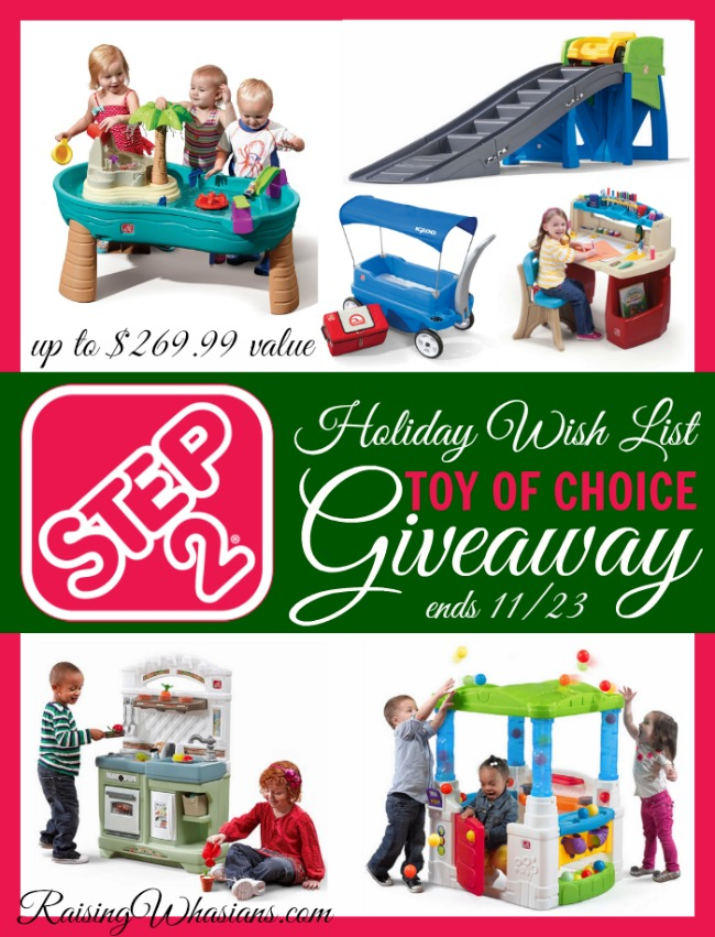 Step2 holiday toy of choice giveaway