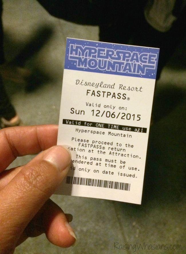 Hyperspace mountain experience
