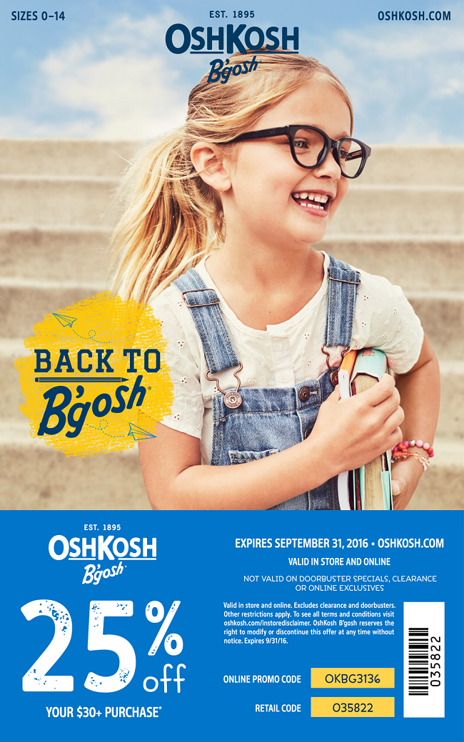 2016 OshKosh coupon
