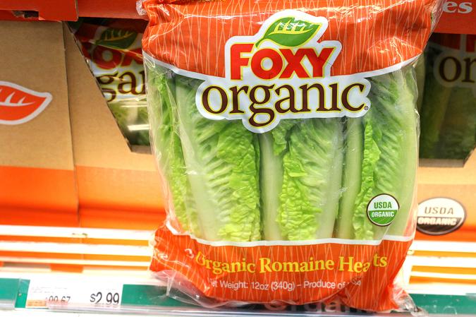BJs organic produce coupon