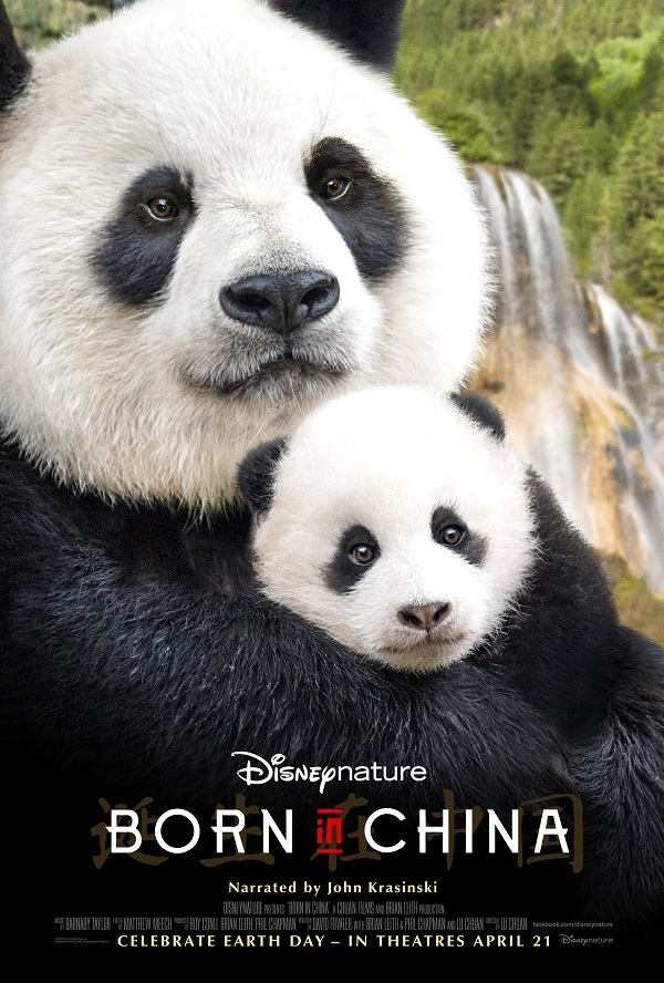 Born in China movie poster final