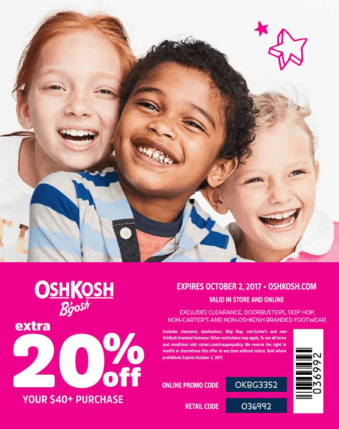 Oshkosh coupon 2017