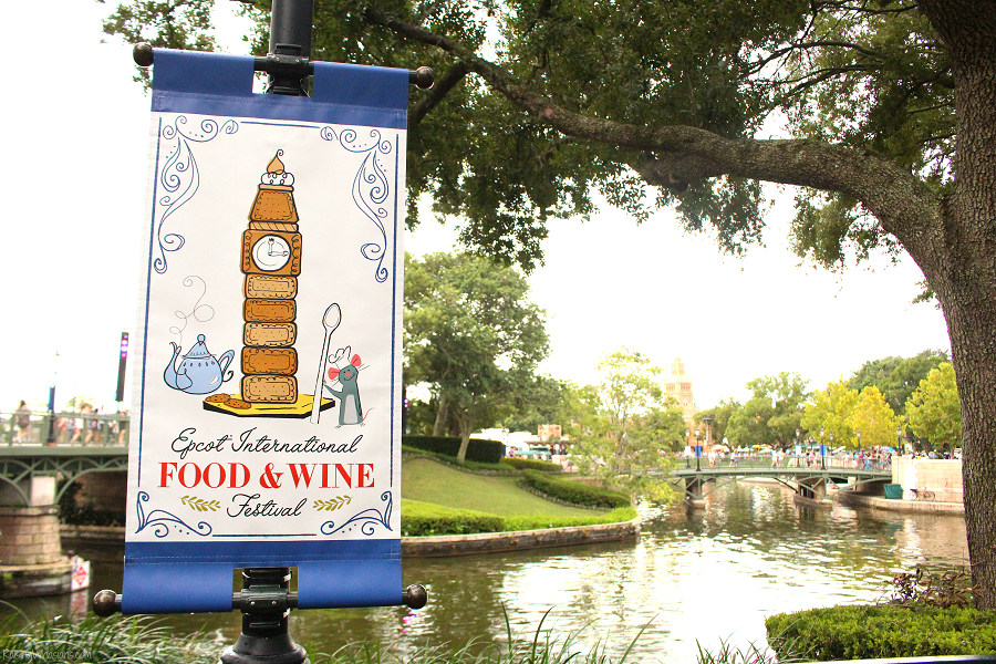 Epcot food and wine festival things to do
